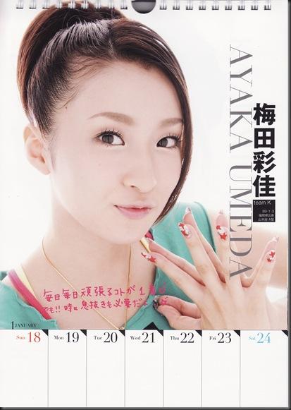 Weekly-Calendar-2009_0006