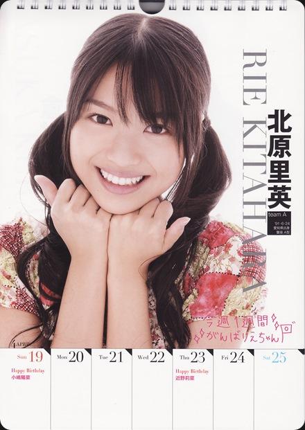 Weekly-Calendar-2009_0019