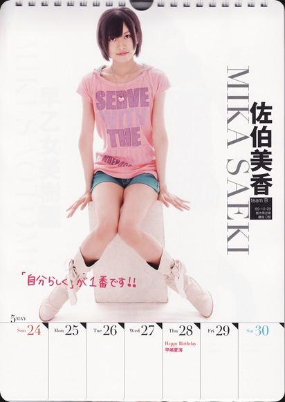 Weekly-Calendar-2009_0024