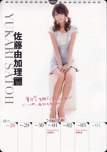 Weekly-Calendar-2009_0029
