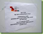 Exhibición del Pabellón de México cerrada al público.