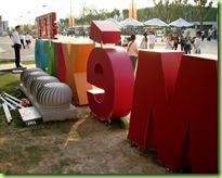 Detalles descuidados en el Pabellón de México en la Expo 2010 Shanghái