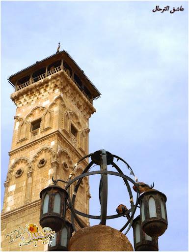 الجامع الأموي الكبير في حلب .. تأريخ وحاضر 1603.jpg
