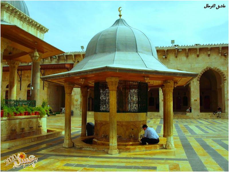 الجامع الأموي الكبير في حلب .. تأريخ وحاضر 1605.jpg
