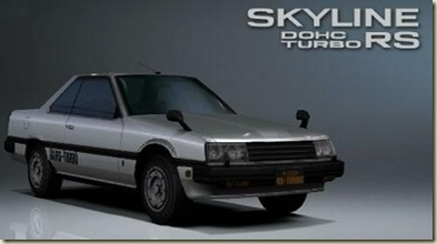 Sky R30