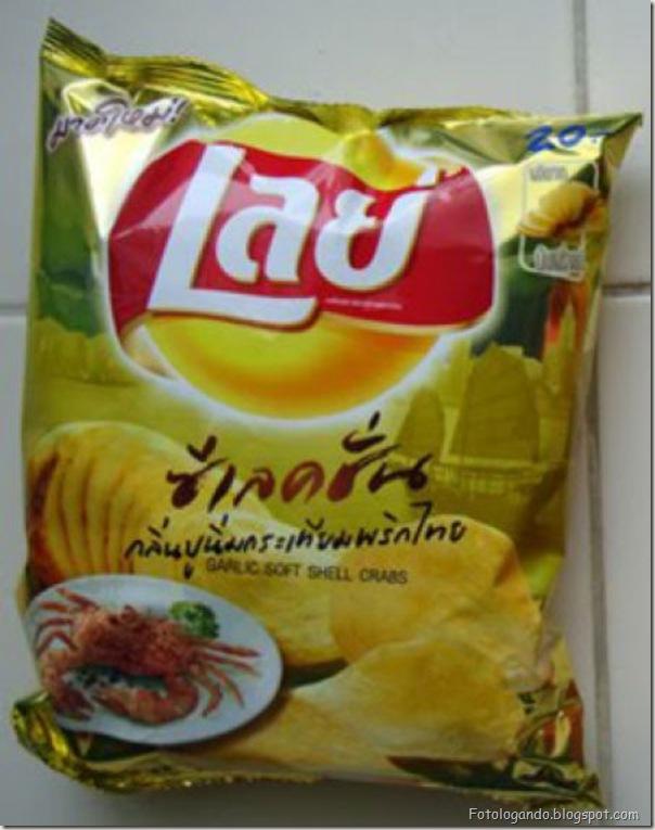 Chips diferentes (45)