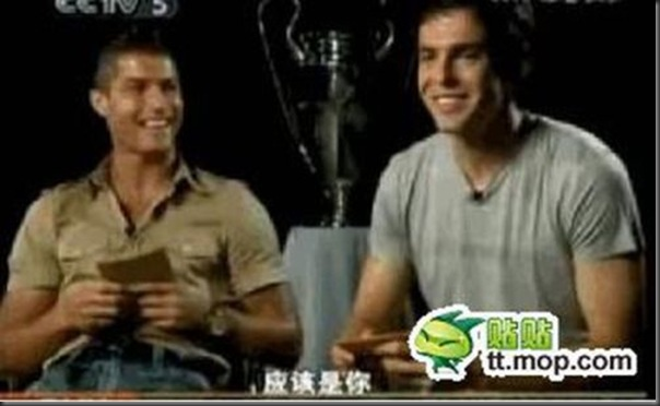 A bela amizade de Cristiano Ronaldo e Kaká (14)