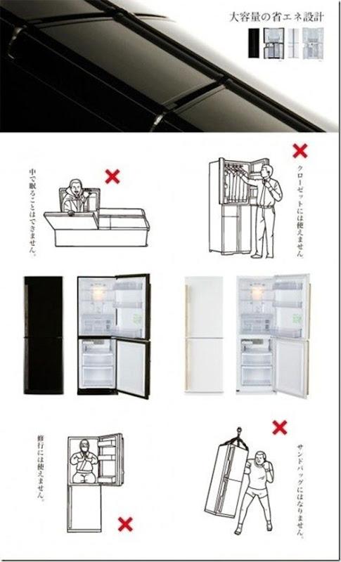 Instruções japonsas engraçadas (1)