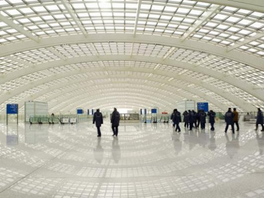 International Airport, Beijing