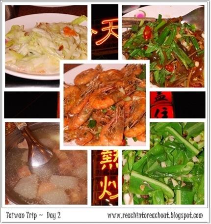 Day 2 - Taiwan Trip(food1)