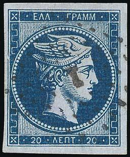 Le timbre le plus rare deGrèce
