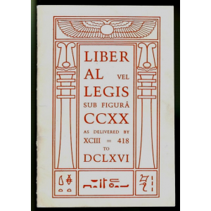 Liber 220 Al Vel Legis The Book Of The Law Cover