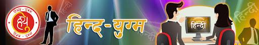 हिन्दी खबरें