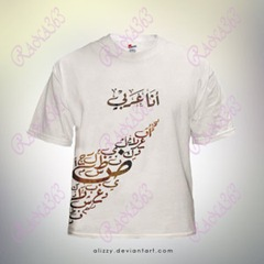 I__m_Arabic___T_Shirt_by_alizzy