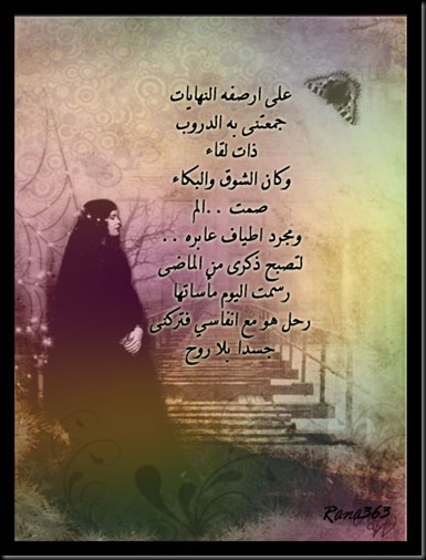 user39471_pic148_1225388399