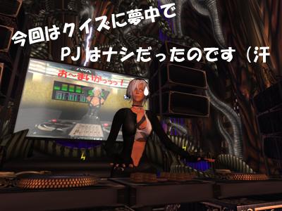 club 雷神 2010/11/27 出張DJ