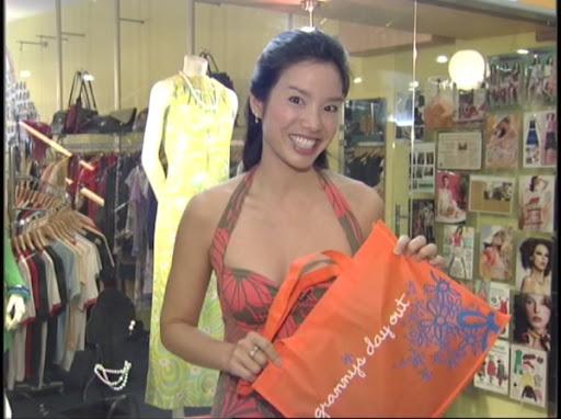 Thats our shopping bag! Thats our shopping bag on TV! Woohoo!