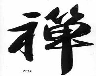 Frases Zen.La filosofia zen