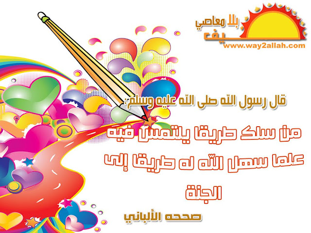 "معاصي ظ…ظ† ط³ظ""ظƒ copy.jpg?imgmax=640&crop=0"