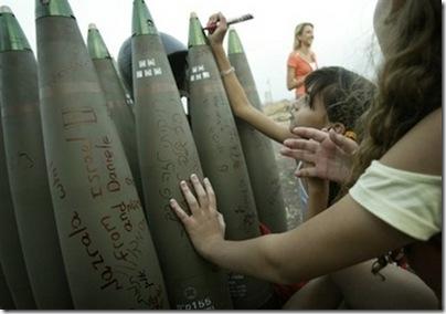 israelniñomen