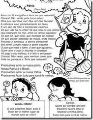 Tia franci (43)[1]