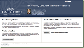 Screen shot of the FamilySearch consultant registration page