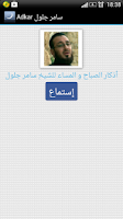 Screenshot of Adkar Samer Jalloul