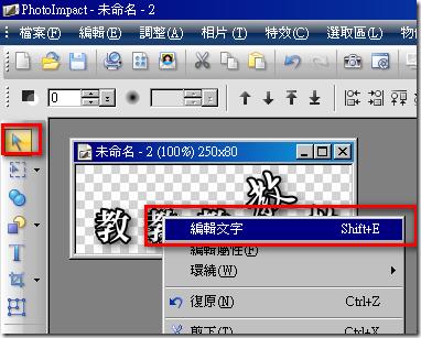 2010-05-18_230701