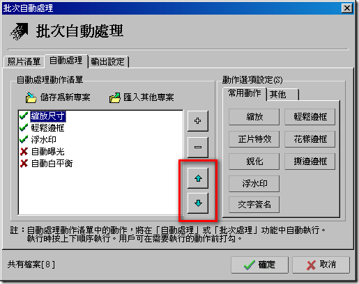 2010-05-19_010041