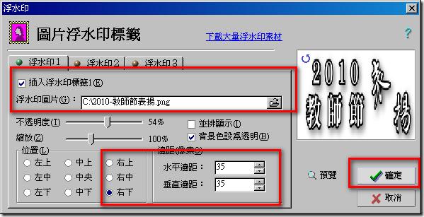 2010-05-19_010336