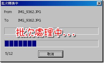 2010-05-20_150825