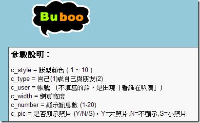 2010-09-19_125240