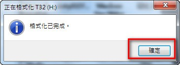 2011-03-23_215948