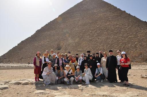 Pelerinaj în Egipt