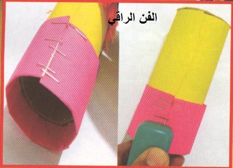 علبة للاقلام من صنع يدك اعمال فنية للطلاب اشغال يدوية