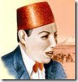 صالح أفندي عبد الحي