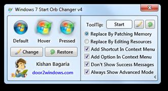 Программа Для Смены Приветствия Windows 7