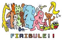 Staff de Firibule