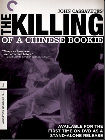 the_killing_of_a_chinese_bookie_criterion_dvd