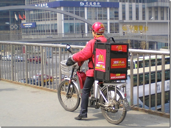 Beijing McDonald's Delivery Guy
