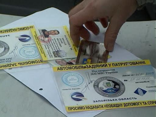 ГАИ больше не изымает документы у водителей Magor_Vizit_2