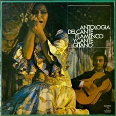 1959 3LP Antología del cante flamenco y cante gitano. COLUM