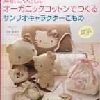 Японский журнал со схемами вязания для самых маленьких.  Вы найдете оригинальные идеи вязания крючком и квилтинга.