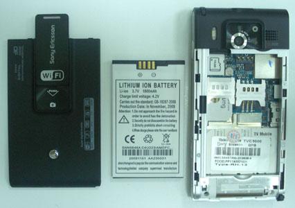 SonyEricsson TVC5000