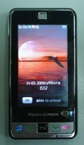 Китайский Samsung