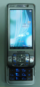 Nokia Multimedia VAIO