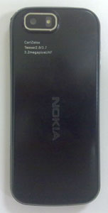 Nokia TVN5730