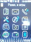 Настройка приложений в китайском телефоне