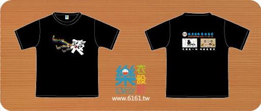 A201-彰化-鴻廣國際餐飲-制服.jpg