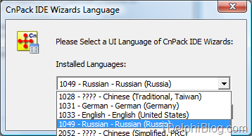 CnWizards language selection tool